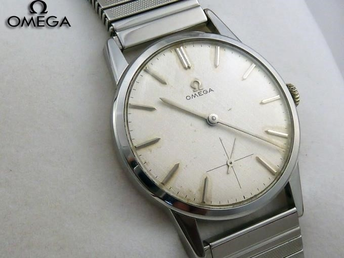 Omega Watches Vintage