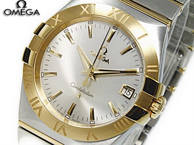 Omega Mens Watches Price